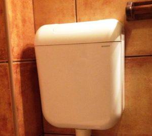 Geberit WC. tartály